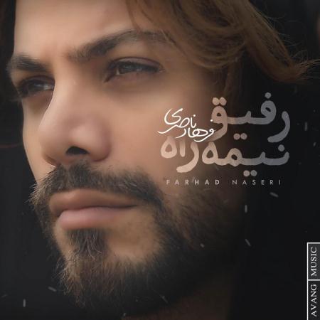 http://dl.rasanejavan.com/RadioJavan%201395/Bahman%2095/05/Farhad-Naseri-Refighe-NimeRah.jpg
