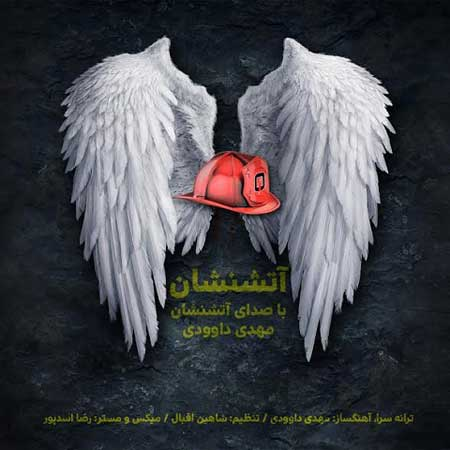 http://dl.rasanejavan.com/RadioJavan%201395/Bahman%2095/05/MehdiDavoodi-AtashNeshan.jpg
