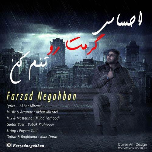 http://dl.rasanejavan.com/RadioJavan%201395/Bahman%2095/05/farzad-Negahban.jpg