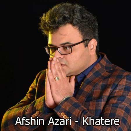http://dl.rasanejavan.com/RadioJavan%201395/Bahman%2095/06/Afshin-Azari-Khatere-128-480x480.jpg