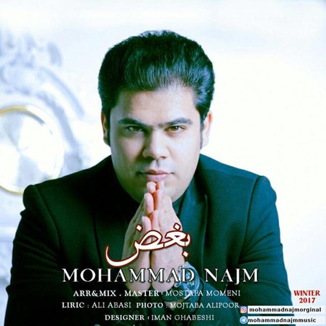 http://dl.rasanejavan.com/RadioJavan%201395/Bahman%2095/06/Mohammad%20Najm%20-%20Boghz.jpg