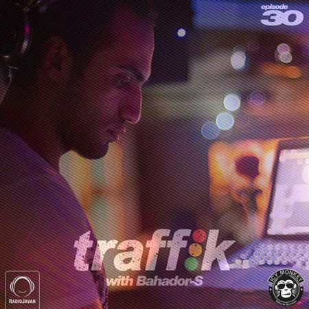 http://dl.rasanejavan.com/RadioJavan%201395/Bahman%2095/06/Traffic.jpg