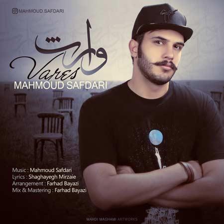 http://dl.rasanejavan.com/RadioJavan%201395/Bahman%2095/06/vaares.jpg