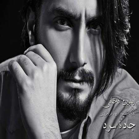 http://dl.rasanejavan.com/RadioJavan%201395/Bahman%2095/07/Aidin-Dokhani---Jaddeye-Sard.jpg