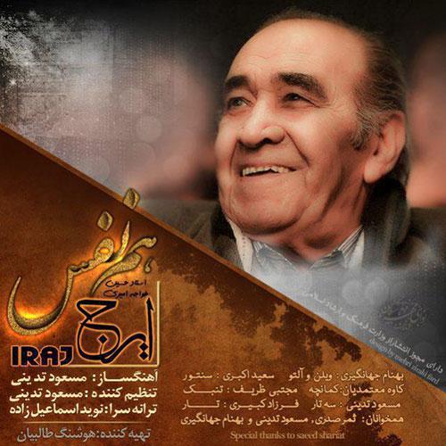 http://dl.rasanejavan.com/RadioJavan%201395/Bahman%2095/07/Iraj-Khajeh-Amiri-Hamnafas.jpg