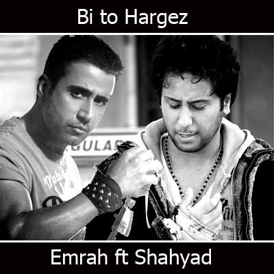http://dl.rasanejavan.com/RadioJavan%201395/Bahman%2095/07/shahyad.jpg