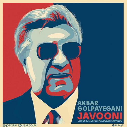 http://dl.rasanejavan.com/RadioJavan%201395/Bahman%2095/09/Golpa-Javooni.jpg