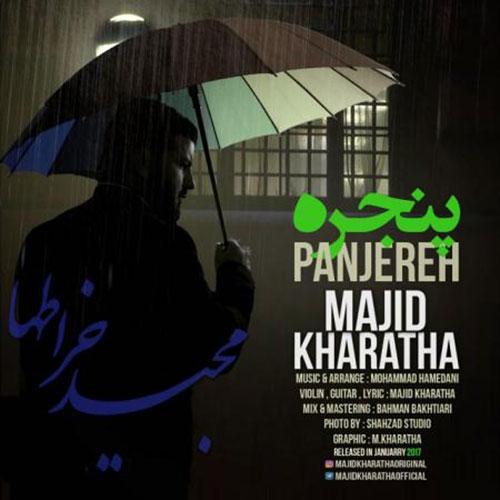 http://dl.rasanejavan.com/RadioJavan%201395/Bahman%2095/09/Majid-Kharatha-Panjereh.jpg