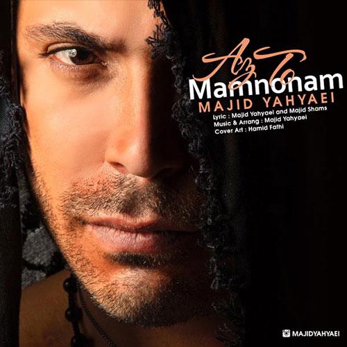 http://dl.rasanejavan.com/RadioJavan%201395/Bahman%2095/09/Majid-Yahyaei-Az-To-Mamnoonam.jpg