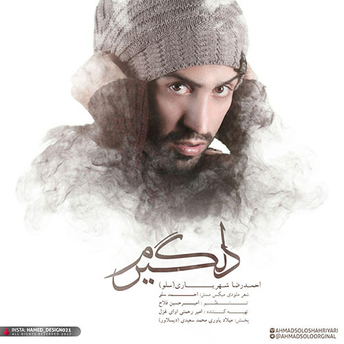 http://dl.rasanejavan.com/RadioJavan%201395/Bahman%2095/10/Ahmad-Solo-Delgiram-.jpg