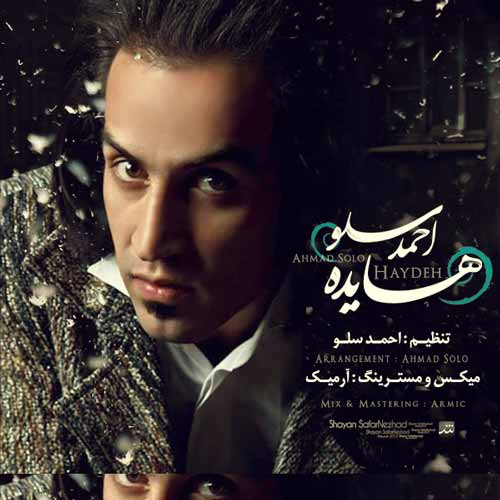 http://dl.rasanejavan.com/RadioJavan%201395/Bahman%2095/10/ahmad-solo.jpg