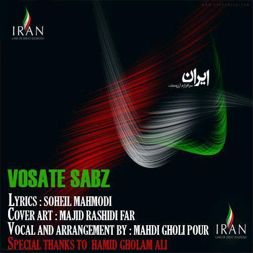 http://dl.rasanejavan.com/RadioJavan%201395/Bahman%2095/12/iran.jpg