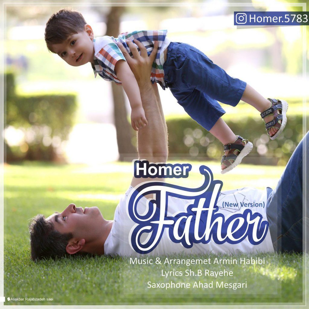 http://dl.rasanejavan.com/RadioJavan%201395/Bahman%2095/13/Homer-Pedar-New-Version-1024x1024.jpg