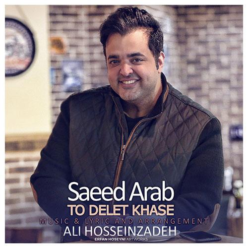 http://dl.rasanejavan.com/RadioJavan%201395/Bahman%2095/13/Saeed-Arab-To-Delet-Khase.jpg