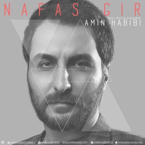 http://dl.rasanejavan.com/RadioJavan%201395/Bahman%2095/13/amin-habibi-nafas-gir.jpg