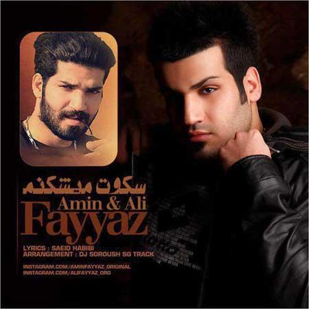 http://dl.rasanejavan.com/RadioJavan%201395/Bahman%2095/13/fayaz.jpg