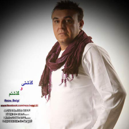 http://dl.rasanejavan.com/RadioJavan%201395/Bahman%2095/14/Reza-Beigi.jpg