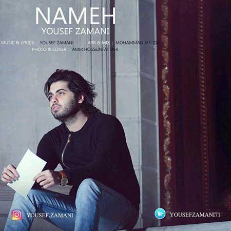 http://dl.rasanejavan.com/RadioJavan%201395/Bahman%2095/14/name.jpg