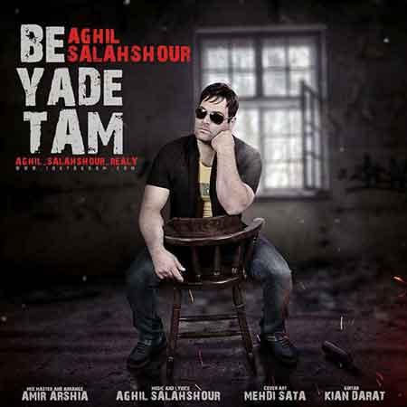 http://dl.rasanejavan.com/RadioJavan%201395/Bahman%2095/15/Aghil-Salahshour---Be-Yadetam.jpg