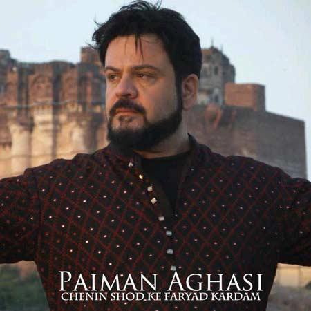 http://dl.rasanejavan.com/RadioJavan%201395/Bahman%2095/15/Paiman-Aghasi---Chenin-Shod-Ke-Faryad-Kardam.jpg