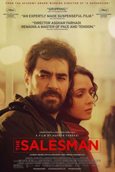 http://dl.rasanejavan.com/RadioJavan%201395/Bahman%2095/16/The-Salesman.jpg