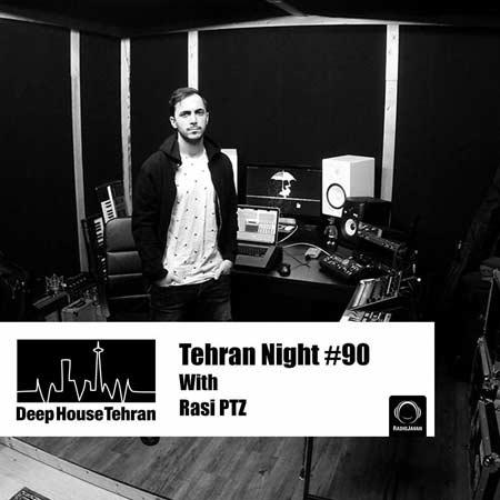 http://dl.rasanejavan.com/RadioJavan%201395/Bahman%2095/19/tehran-night-90.jpg