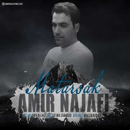 http://dl.rasanejavan.com/RadioJavan%201395/Bahman%2095/20/Amir-Najafi---Matarsak.jpg
