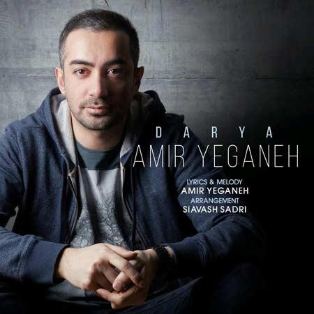 http://dl.rasanejavan.com/RadioJavan%201395/Bahman%2095/20/Amir-Yegane.jpg