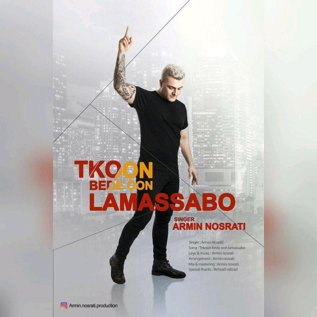 http://dl.rasanejavan.com/RadioJavan%201395/Bahman%2095/20/Armin-Nosrati-Tekoon-Bede-Oon-Lamassabo.jpg