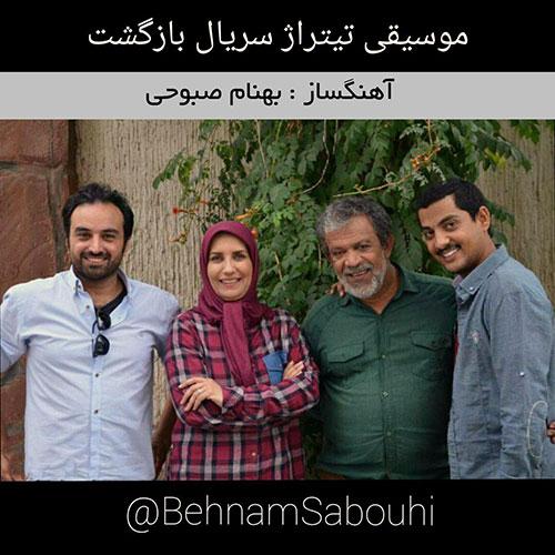 http://dl.rasanejavan.com/RadioJavan%201395/Bahman%2095/20/Behnam-Sabouhi-Bazgasht.jpg