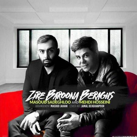 http://dl.rasanejavan.com/RadioJavan%201395/Bahman%2095/20/Masoud-Sadeghloo-Mehdi-Hosseini-Zire-Baroona-Beraghs.jpg