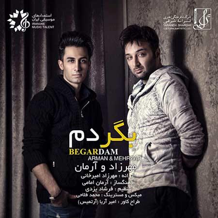 http://dl.rasanejavan.com/RadioJavan%201395/Bahman%2095/20/Mehrzad-Amirkhani-Arman-Emami-Begardam.jpg