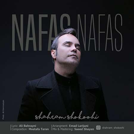 http://dl.rasanejavan.com/RadioJavan%201395/Bahman%2095/20/Shahram-Shokoohi-Nafas-Nafas.jpg