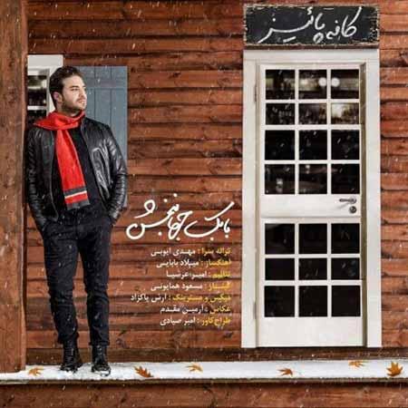 http://dl.rasanejavan.com/RadioJavan%201395/Bahman%2095/21/Babak-Jahanbakhsh-Cafe-Paeiz.jpg