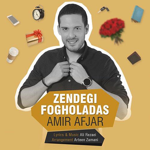 http://dl.rasanejavan.com/RadioJavan%201395/Bahman%2095/24/Amir-Afjar-Zendegi-Fogholadas.jpg