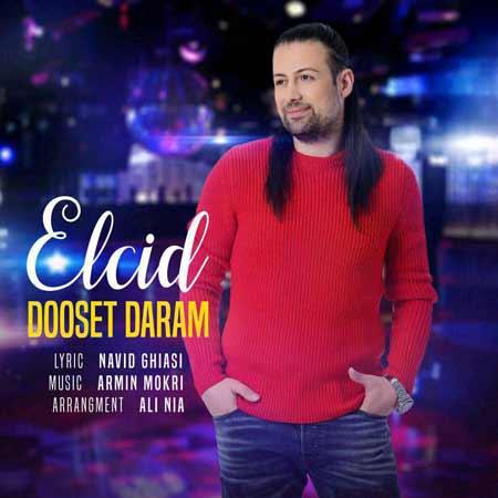 http://dl.rasanejavan.com/RadioJavan%201395/Bahman%2095/24/Elcid.jpg