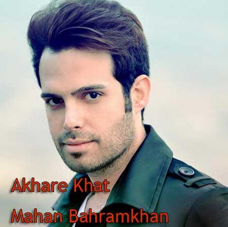 http://dl.rasanejavan.com/RadioJavan%201395/Bahman%2095/24/mahan.jpg