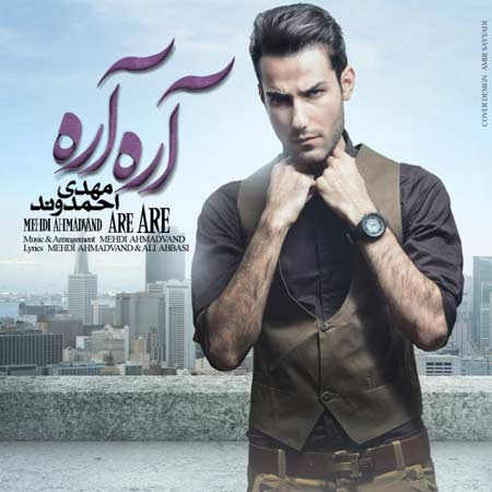 http://dl.rasanejavan.com/RadioJavan%201395/Bahman%2095/26/Mehdi-Ahmadvand---Are-Are.jpg