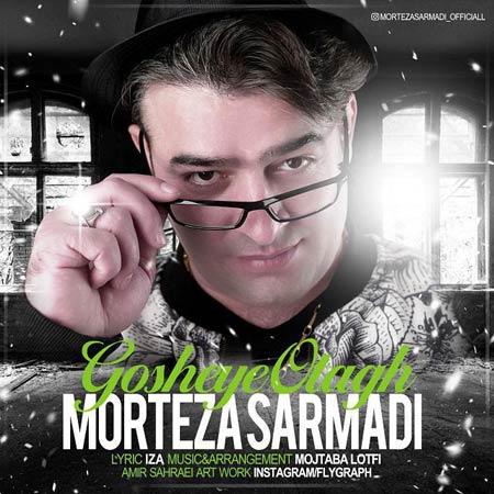 http://dl.rasanejavan.com/RadioJavan%201395/Bahman%2095/26/Morteza-Sarmadi---Gosheye-Otagh.jpg