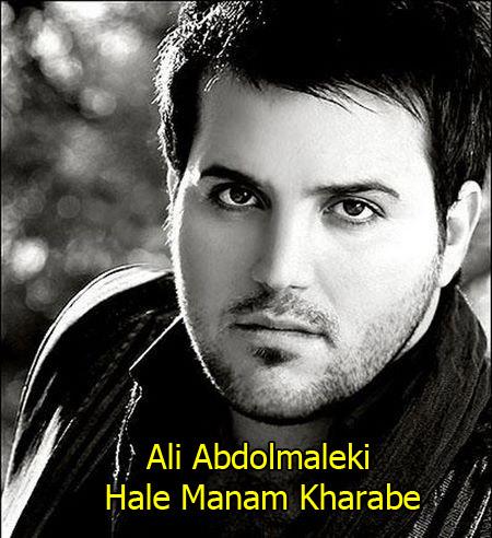 http://dl.rasanejavan.com/RadioJavan%201395/Bahman%2095/27/Ali-Abdolmaleki-%281%29.jpg