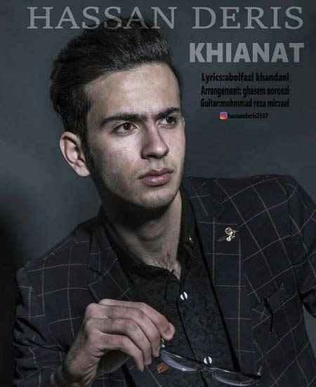 http://dl.rasanejavan.com/RadioJavan%201395/Bahman%2095/28/khianat.jpg
