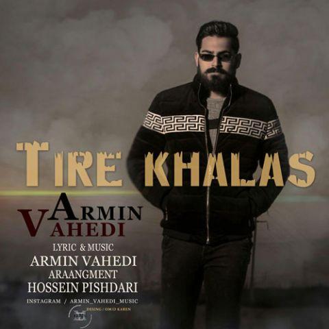 http://dl.rasanejavan.com/RadioJavan%201395/Dey%2095/02/n/148242384842945743armin-vahedi-tire-khalas.jpg