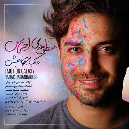 http://dl.rasanejavan.com/RadioJavan%201395/Dey%2095/02/n/Babak-Jahanbakhsh-Manzoomeye-Ehsas.jpg