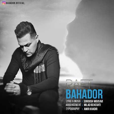 http://dl.rasanejavan.com/RadioJavan%201395/Dey%2095/02/n/Bahador-Raft.jpg