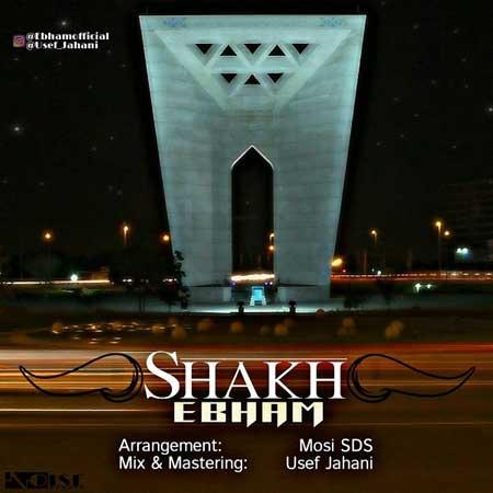 http://dl.rasanejavan.com/RadioJavan%201395/Dey%2095/04/Ebham---Shakh.jpg