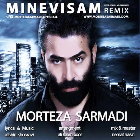 http://dl.rasanejavan.com/RadioJavan%201395/Dey%2095/04/Minevisam_remix.jpg