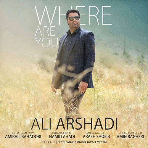 http://dl.rasanejavan.com/RadioJavan%201395/Dey%2095/07/Ali-Arshadi-Kojaei.jpg