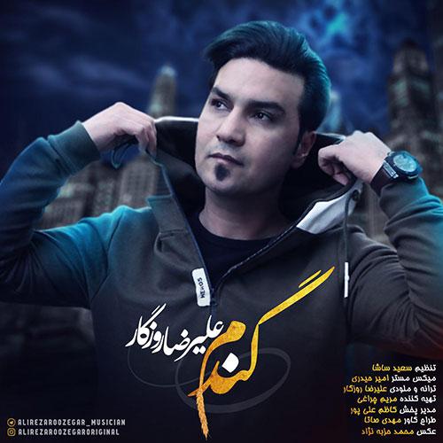http://dl.rasanejavan.com/RadioJavan%201395/Dey%2095/07/Alireza-Roozegar-Gandom.jpg