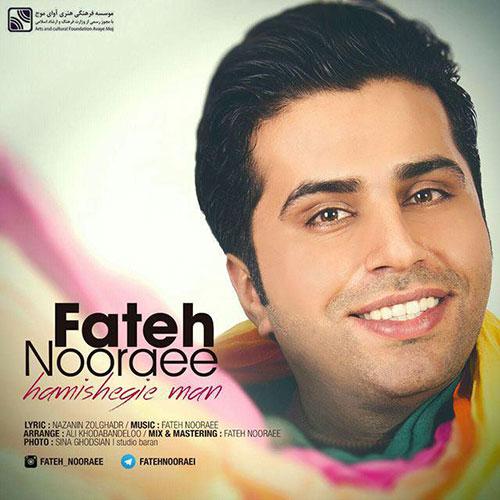 http://dl.rasanejavan.com/RadioJavan%201395/Dey%2095/07/Fateh-Nooraee-Hamishegi-e-Man.jpg
