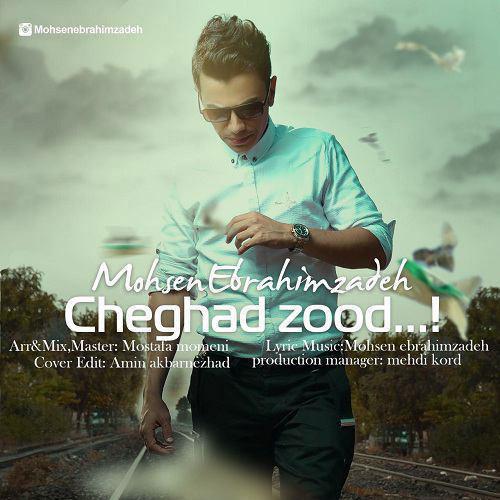 http://dl.rasanejavan.com/RadioJavan%201395/Dey%2095/07/Mohsen-Ebrahimzadeh-Cheghad-Zood.jpg